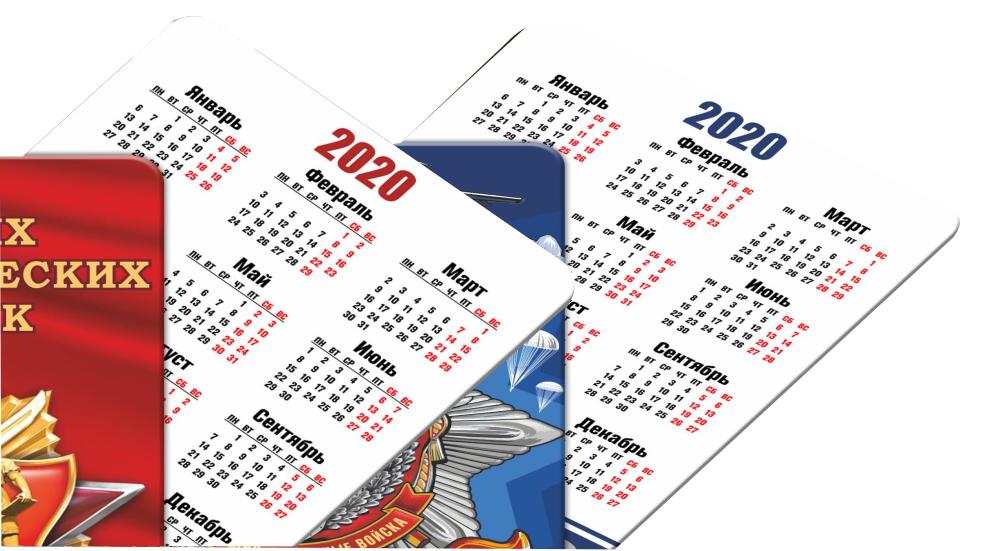 kalendariki