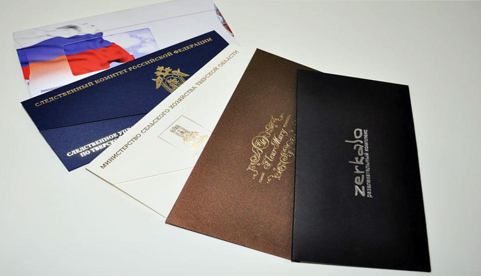 Фирменные конверты как часть делового образа