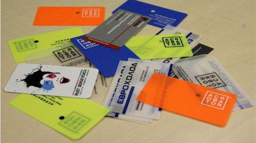 Где заказать печать визиток в Москве быстро и недорого?