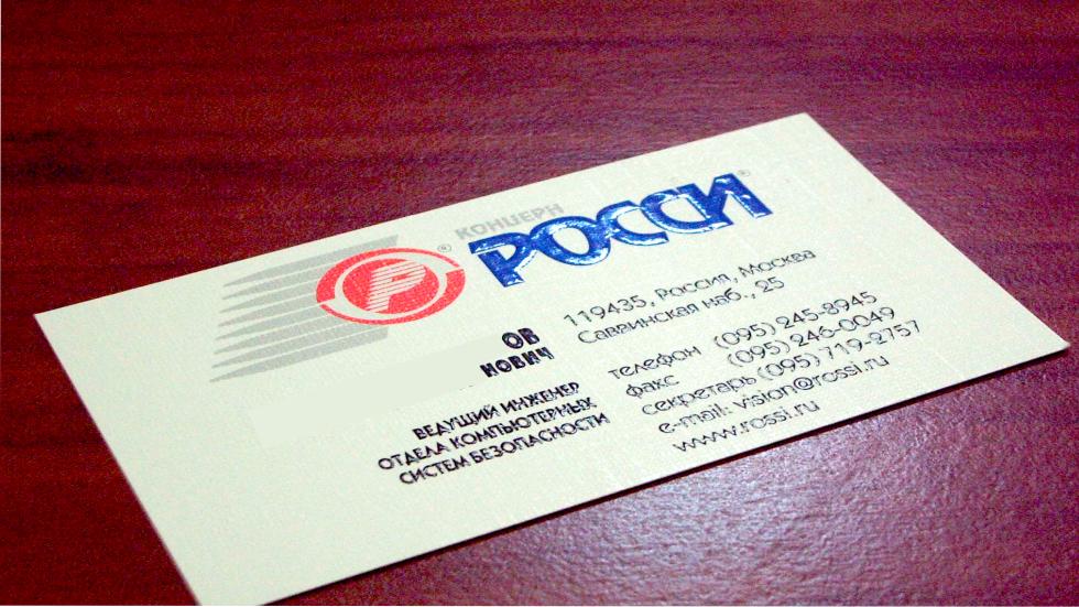 5 причин заказать визитки в типографии «Сервис Полиграф»