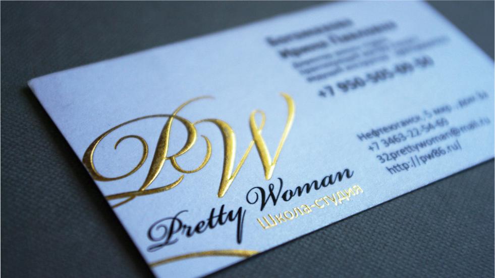 Печать визиток в типографии