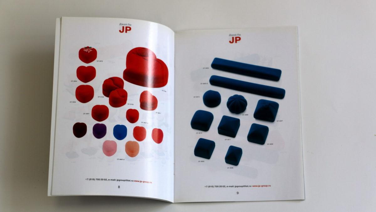 Печать каталогов и брошюр