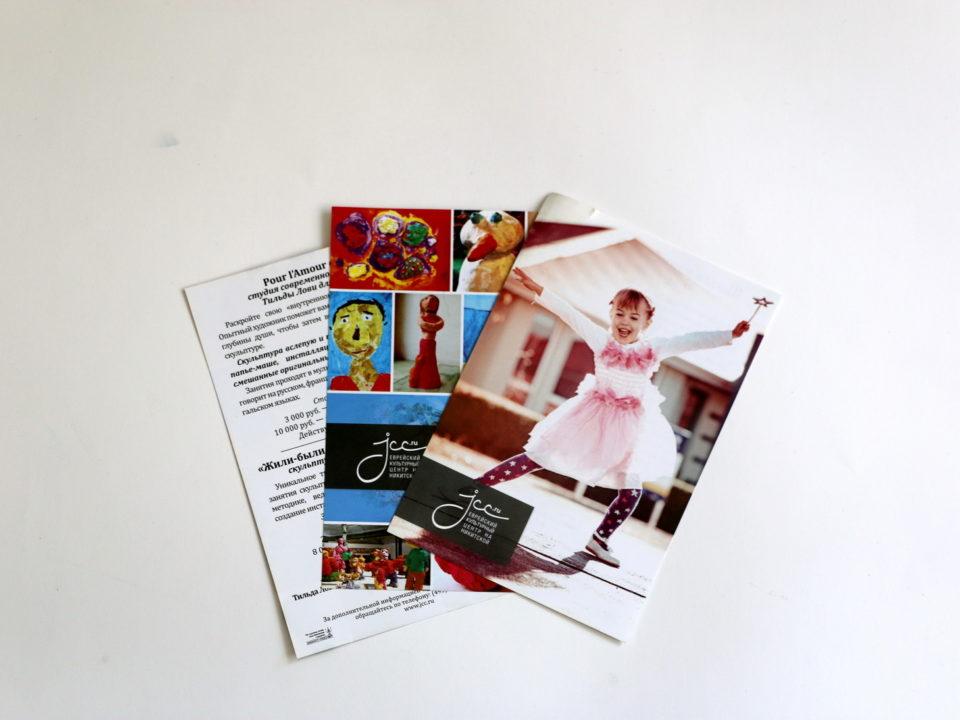 печать открыток